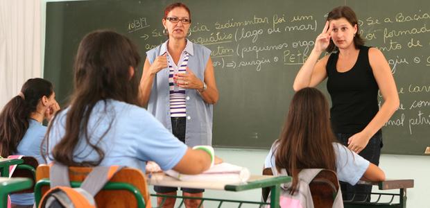 Lei diretrizes e bases educação especial